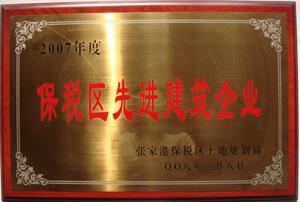 2012112832861665.jpg