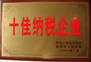 2012112833138759.jpg